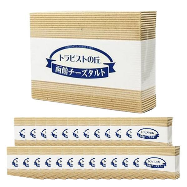 昭和製菓 トラピストの丘 函館チーズタルト6個入 25個セット(1ケース)お取り寄せ スイーツ 北海道 プレゼント 贈り物