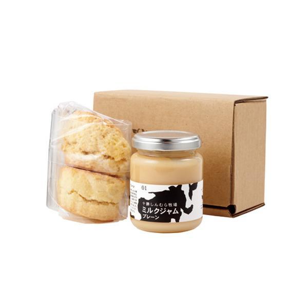 【送料込】十勝しんむら牧場 ジャム&スコーンセット ミルクジャムプレーン1個 自家製スコーン2個 手作り お取り寄せ 北海道 スイーツ プレゼント 自然の恵み