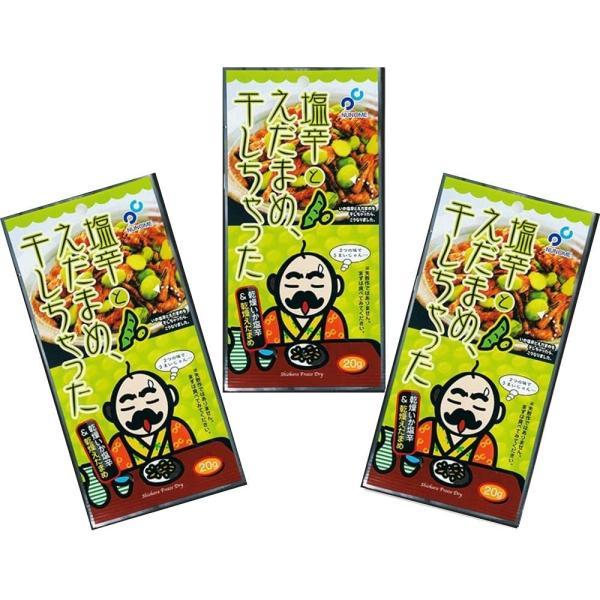 【送料込】布目 塩辛と枝豆、干しちゃった [20g×3袋] ゆうパケ お取り寄せ おつまみ 北海道