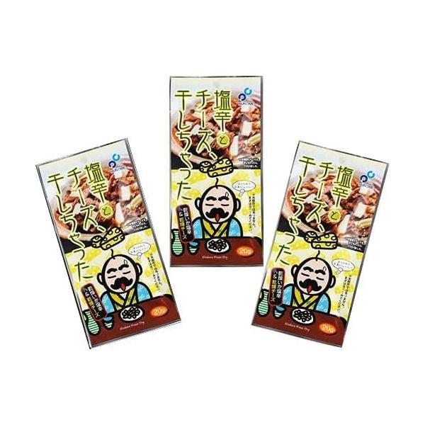 【送料込】布目 塩辛とチーズ、干しちゃった [20g×3袋] ゆうパケ お取り寄せ おつまみ 北海道