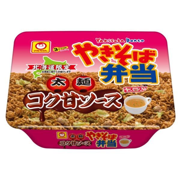 マルちゃん やきそば弁当 太麺 コク甘ソース味 1個 北海道限定 単品 人気 お取り寄せ お土産 即席カップ麺