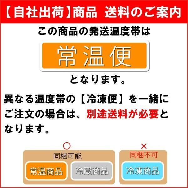 自社出荷「2020年産 オオカミの桃(食塩無添加1L×6本)」常温|hokkaidodosankoplaza|02