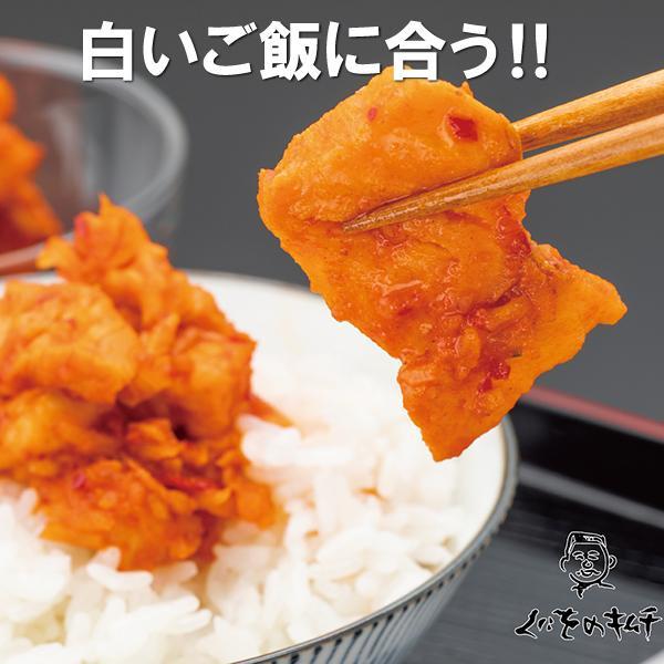 自社出荷「くにをのキムチ 鮭キムチ」冷凍 クーポンで30%OFF|hokkaidodosankoplaza|02