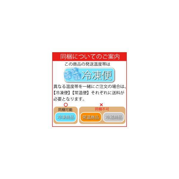 自社出荷「くにをのキムチ 鮭キムチ」冷凍 クーポンで30%OFF|hokkaidodosankoplaza|04