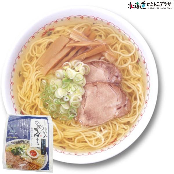 産地出荷「ひでちゃん小麦はるゆたか生ラーメンセット」 常温 hokkaidodosankoplaza 04