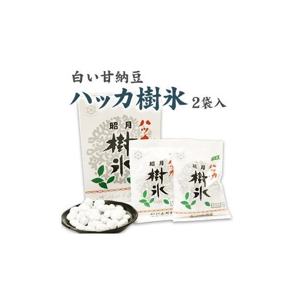 お中元 2021 お土産  お菓子 ハッカ樹氷 2袋入 お菓子 スイーツ 北海道 ギフト