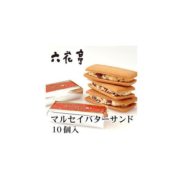 亭 バター サンド 六花