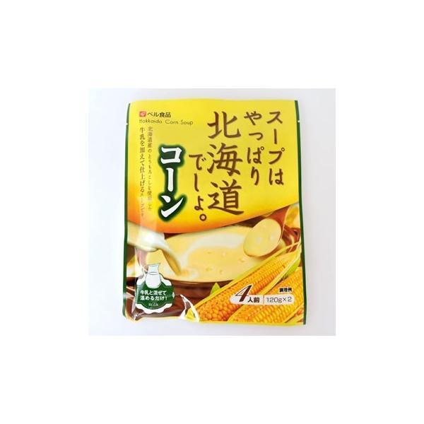 お中元 2021 お土産  スープはやっぱり北海道でしょ。コーン 北海道 ギフト