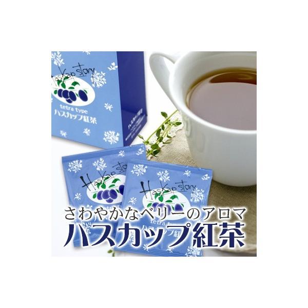 母の日2021お土産ハスカップ紅茶北海道ギフト