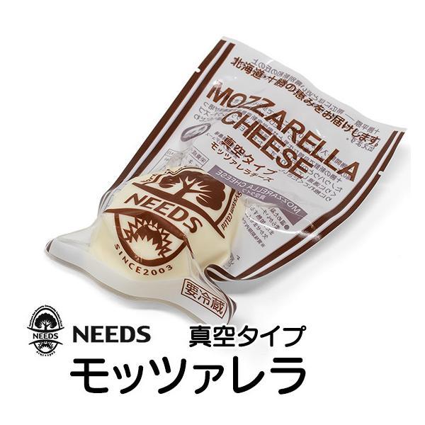 お中元 2021 お土産  チーズ工房NEEDS モッツァレラチーズ 真空タイプ 北海道 ギフト