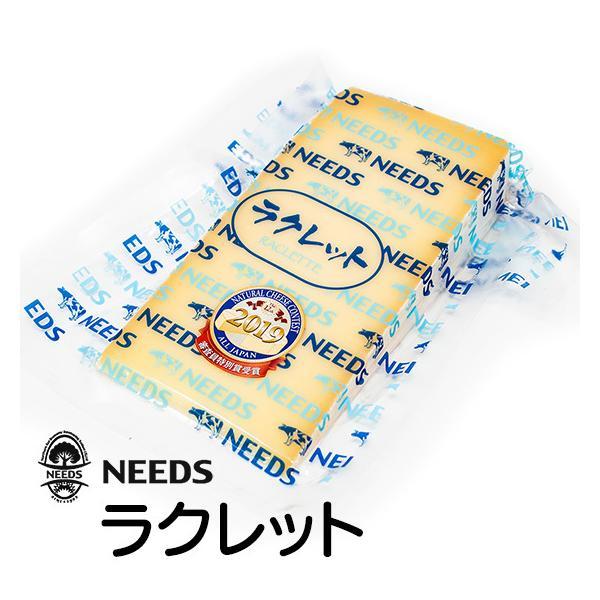 お中元 2021 お土産  チーズ工房NEEDS ラクレット 北海道 ギフト