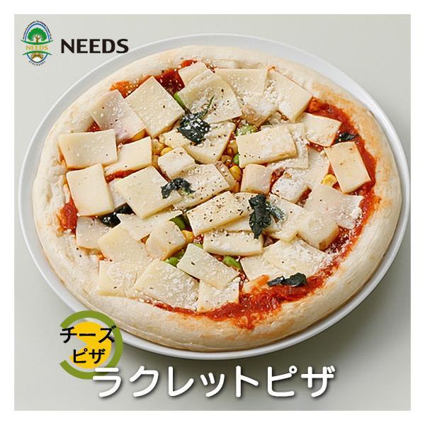 お中元 2021 お土産  チーズ工房NEEDS ラクレットピザ  北海道 ギフト