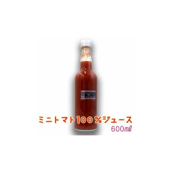 父の日2021お土産ミニトマト100%ジュース600mlふぁーむ・いのもとお菓子スイーツ北海道ギフトお菓子