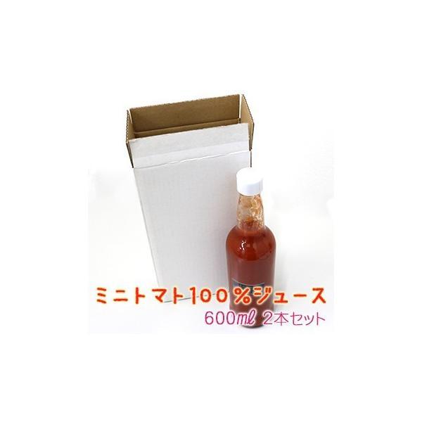 父の日2021お土産ミニトマト100%ジュース600ml2本セットふぁーむ・いのもとお菓子スイーツ北海道ギフトお菓子