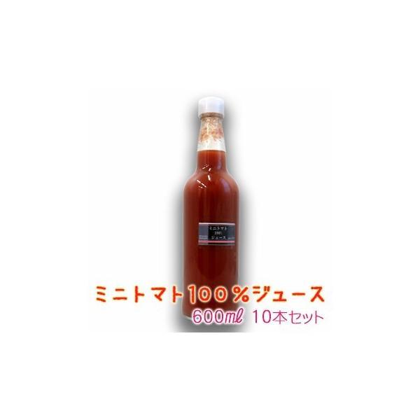 父の日2021お土産ミニトマト100%ジュース600ml10本セットふぁーむ・いのもとお菓子スイーツ北海道ギフトお菓子