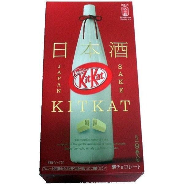 キットカット 日本酒【9枚入】  北海道お土産ギフト ( dk-2 dk-3) 常温発送|hokkaidomiyage