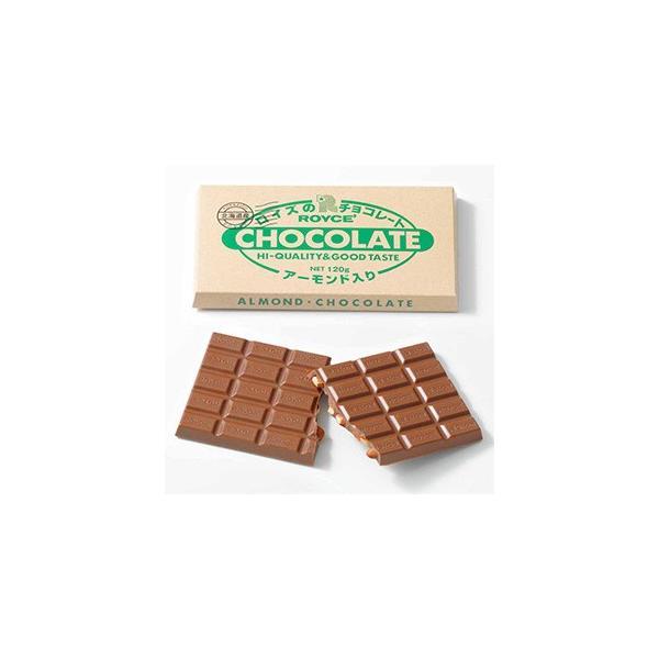 <送料込>ロイズ ROYCE 板チョコレート120g  アーモンド入り 30箱入1ケース ロイズの正規取扱店舗(dk-2 dk-3)