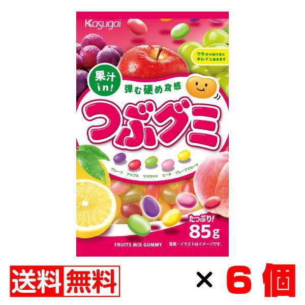 春日井製菓 つぶグミ 5種類のフルーツ味のグミ アソート 硬め食感 180g×6個【送料無料】果汁入りグミ メール便 まとめ買い
