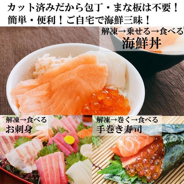 かに・いくら入り!極上海鮮4種丼 個包装 かに いくら 4食 北海道 ギフト|hokkaimaru|03
