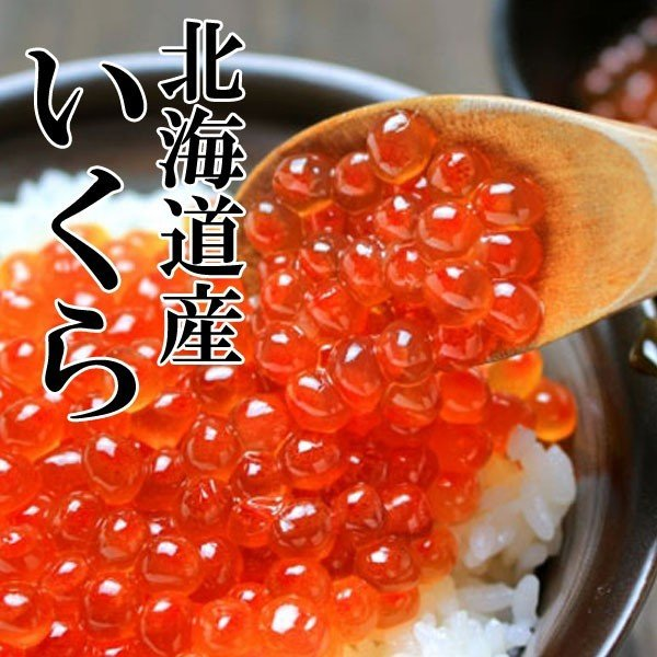 かに・いくら入り!極上海鮮4種丼 個包装 かに いくら 4食 北海道 ギフト|hokkaimaru|04