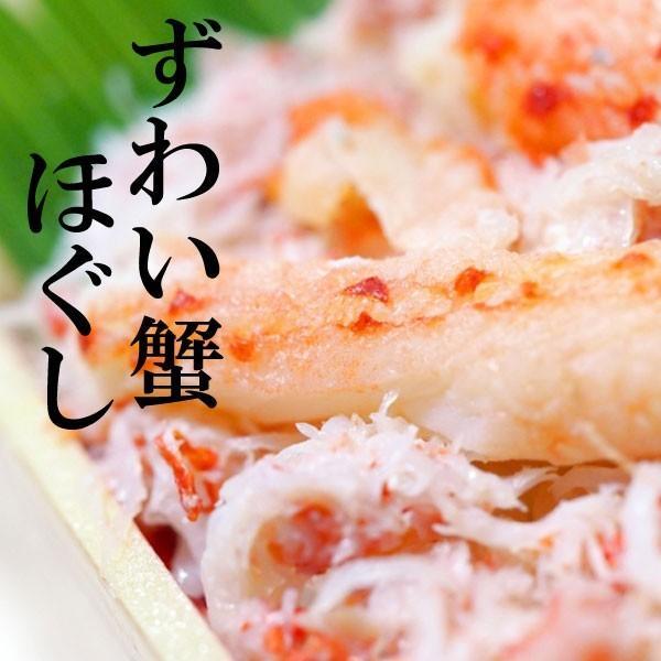 かに・いくら入り!極上海鮮4種丼 個包装 かに いくら 4食 北海道 ギフト|hokkaimaru|05