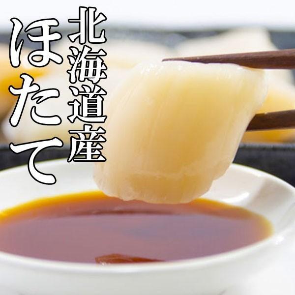 かに・いくら入り!極上海鮮4種丼 個包装 かに いくら 4食 北海道 ギフト|hokkaimaru|07