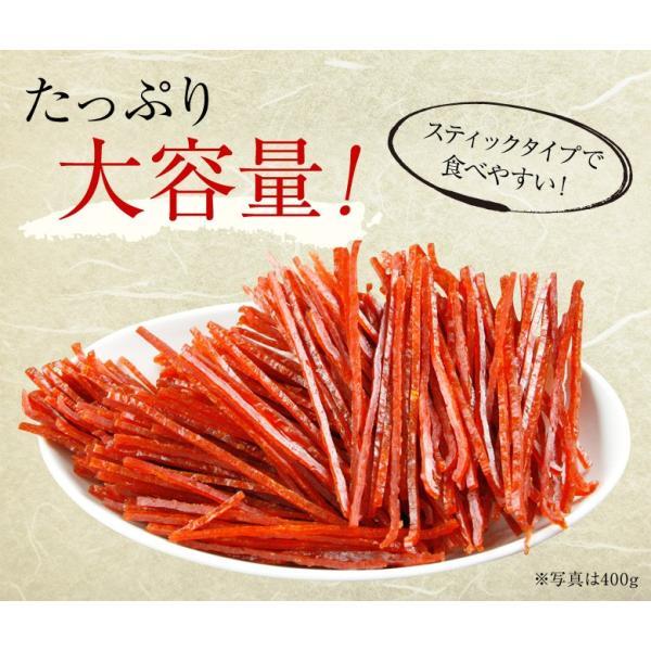鮭とば 細切り鮭とば 甘辛味 大容量180g  送料無料 メール便|hokkaimaru|03
