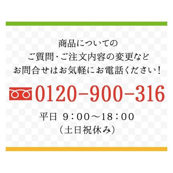 おつまみ 送料無料 ほっけ燻製 北海道産 160g メール便 |hokkaimaru|04