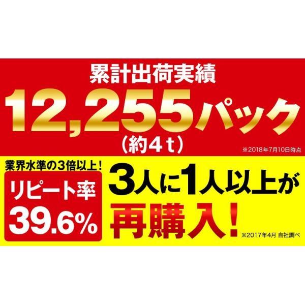 鮭とば 北海道産 天然秋鮭 ひと口サイズ わけあり 180g 送料無料 メール便|hokkaimaru|06
