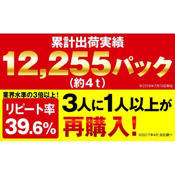おつまみ 送料無料 皮なし上鮭とば 北海道産 天然秋鮭 ひと口サイズ 大容量450g|hokkaimaru|05