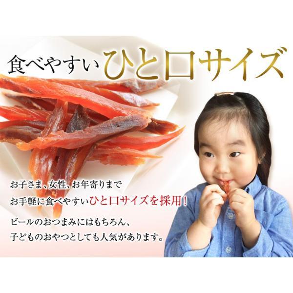 おつまみ 送料無料 皮なし上鮭とば 北海道産 天然秋鮭 ひと口サイズ 大容量450g|hokkaimaru|10
