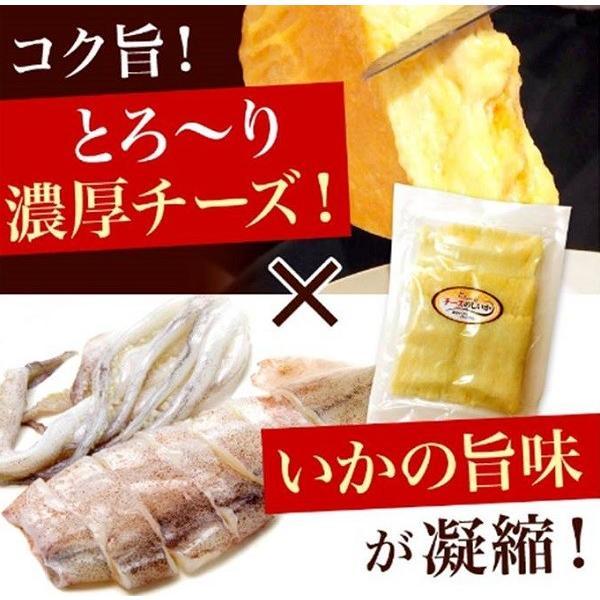 1000円 おつまみ 送料無料 チーズのしいか 160g チーズ いか 珍味 北海道 常温 ワイン|hokkaimaru|02