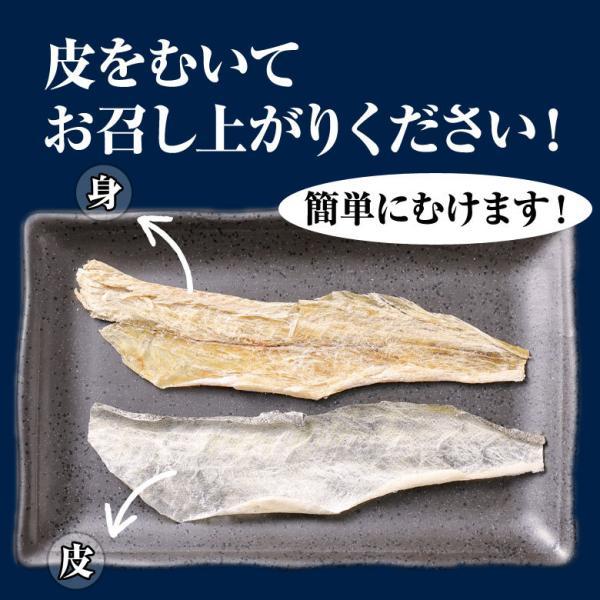 1000円 おつまみ 送料無料 皮むきこまい 珍味 北海道 130g|hokkaimaru|04