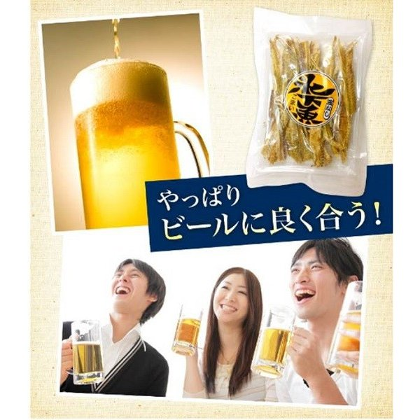 1000円 おつまみ 送料無料 皮むきこまい 珍味 北海道 130g|hokkaimaru|05