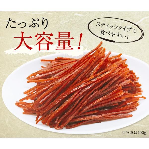 1000円 おつまみ 送料無料 鮭とば 細切り鮭とば ブラックペッパー味 140g|hokkaimaru|04