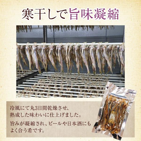 おつまみ 送料無料 ししゃも 寒干し 北海道産 50g 珍味 無添加|hokkaimaru|04