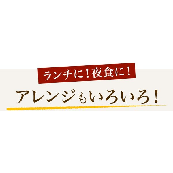 ポイント消化 ビーフカレー レトルトカレー 3食セット 北海道 札幌 1000円ポッキリ 送料無料|hokkaimaru|07