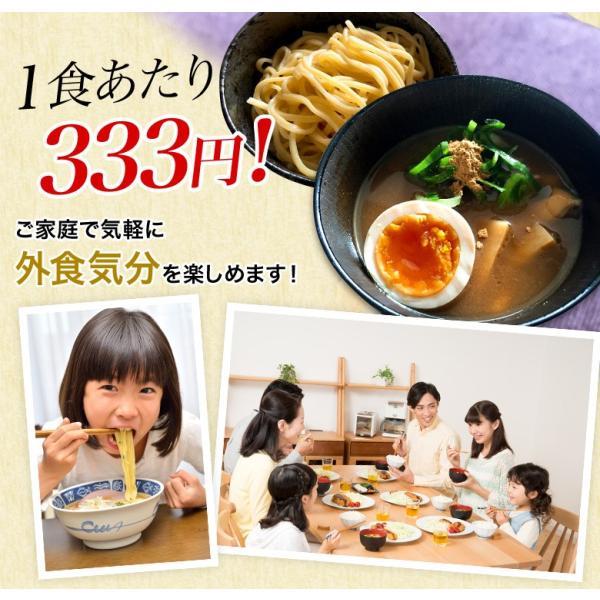 つけ麺 4食 濃厚魚介豚骨 北海道 極太生麺 ラーメン お取り寄せ 送料無料|hokkaimaru|08