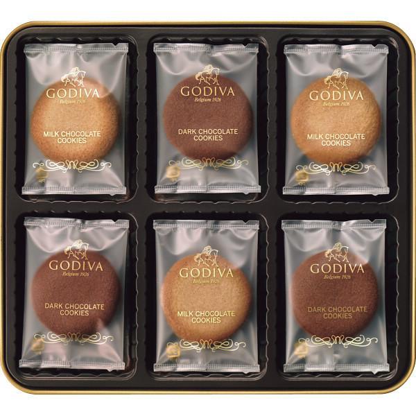 ゴディバクッキーアソートメント(18枚)81268 内祝い出産内祝い新築内祝い快気祝いお菓子