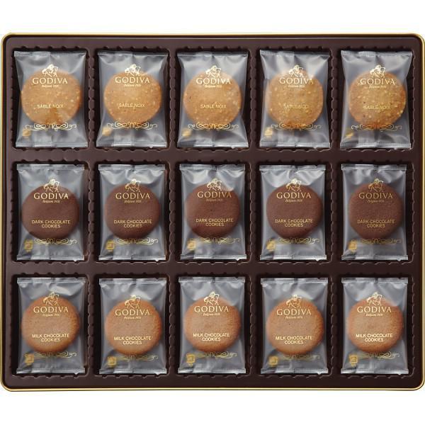 ゴディバクッキーアソートメント(55枚)81271 内祝い出産内祝い新築内祝い快気祝いお菓子