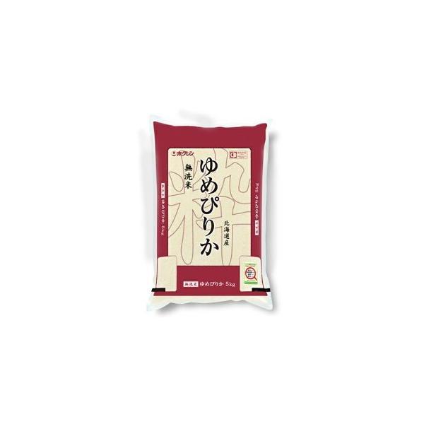 ホクレン ゆめぴりか 無洗米 5kg