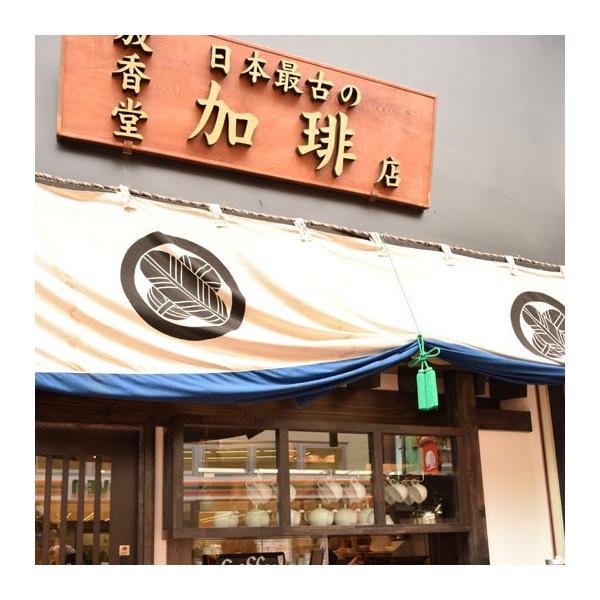 喜左ェ門 (豆生産国 コロンビア・エチオピア・インドネシア)200g|hokodocoffee|05