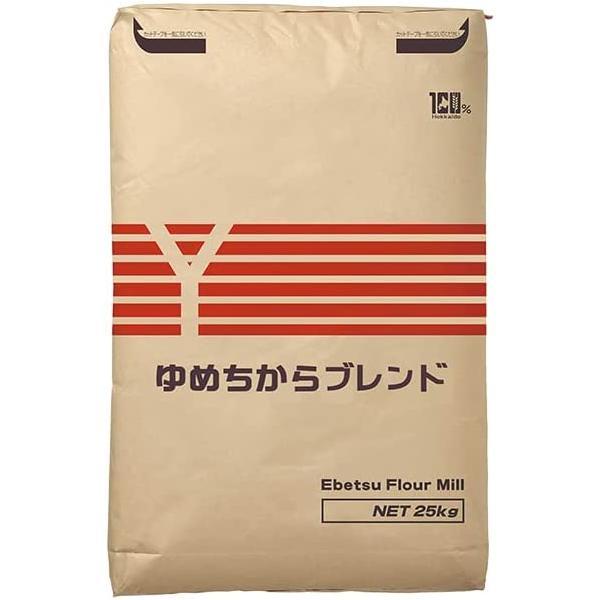 江別製粉 ゆめちからブレンド 強力粉 25kg 北海道産 業務用