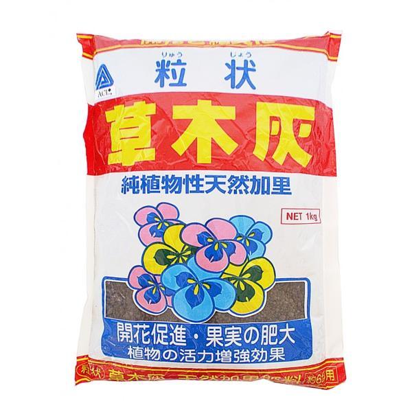 肥料 粒状草木灰 1kg