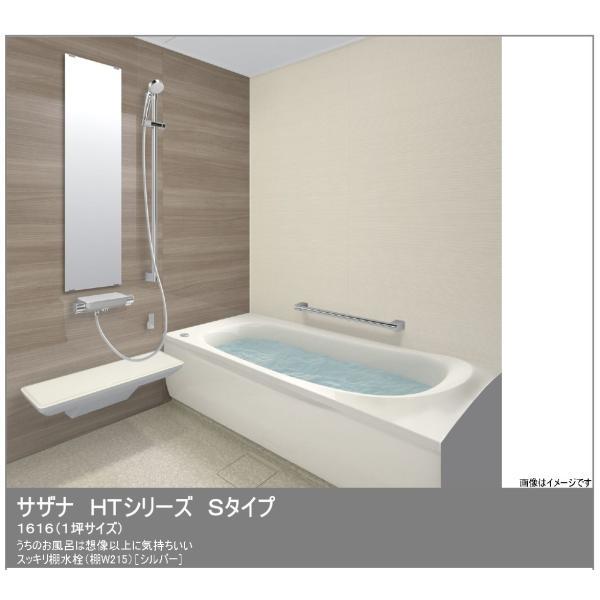 ◇◇TOTO システムバスルーム サザナ 1616型 HTシリーズSタイプ