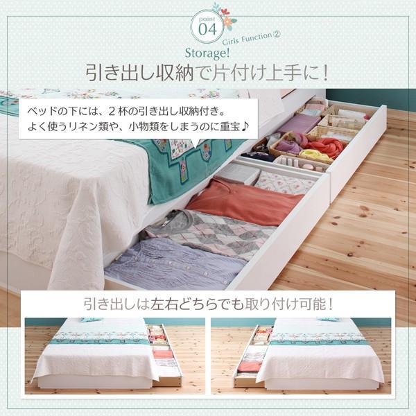 ベッドフレーム セミシングル 収納 引出付き 〔ショート丈〕|hokuo-lukit|11
