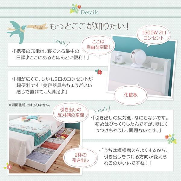 ベッドフレーム セミシングル 収納 引出付き 〔ショート丈〕|hokuo-lukit|12