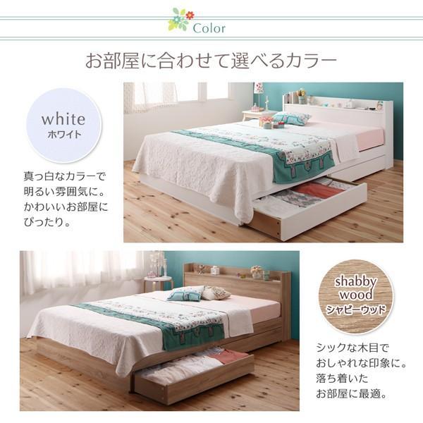 ベッドフレーム セミシングル 収納 引出付き 〔ショート丈〕|hokuo-lukit|13