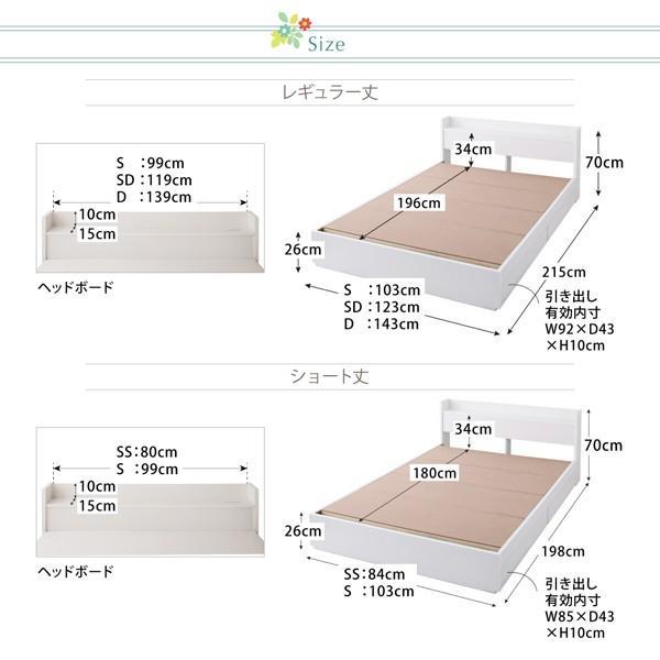 ベッドフレーム セミシングル 収納 引出付き 〔ショート丈〕|hokuo-lukit|14