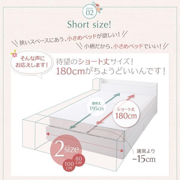 ベッドフレーム セミシングル 収納 引出付き 〔ショート丈〕|hokuo-lukit|06